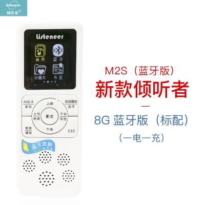 listeneer/倾听者M2S蓝牙复读机英语学习智能断句录音MP3插卡充电