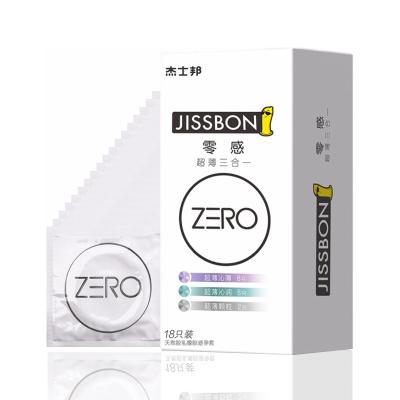 杰士邦jissbon 避孕套超薄款 ZERO零感超薄尊享三合一18只 安全套 套套 成人计生用品 夫妻 旗舰店
