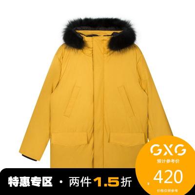 【兩件1.5折:420】秋季新款男款時尚毛領保暖防寒長款羽絨服