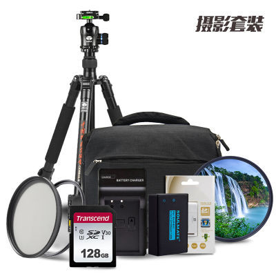 攝影包三 (單反相機 6D2/5D4 機身配件內存卡 單反包 UV鏡 三腳架等配件組合實惠套餐三)DSSK 的士客