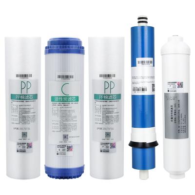 五級反滲透RO凈水器凈水機10寸PP棉活性炭濾芯全套MRO101-5 MRO101A-5分體式RO膜