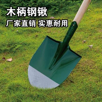 弹痕长柄农用铁锹锰钢铁铲种菜挖土铲子铁锨户外家用农具园艺园林工具