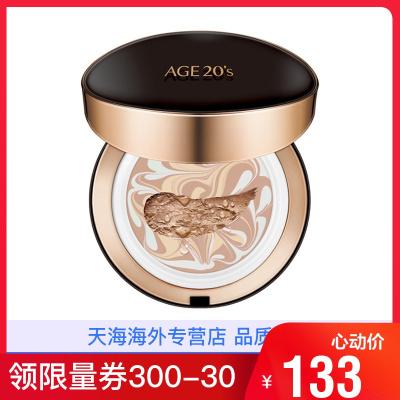 AGE20'S韓國愛敬氣墊BB霜黑盒遮瑕款#21裸色系(贈替換裝)適合面部瑕疵較多
