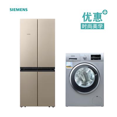 【冰洗套装】西门子冰箱KM49EA30TI+洗衣机WD12G4681W 混冷十字对开多门 变频洗烘一体滚筒