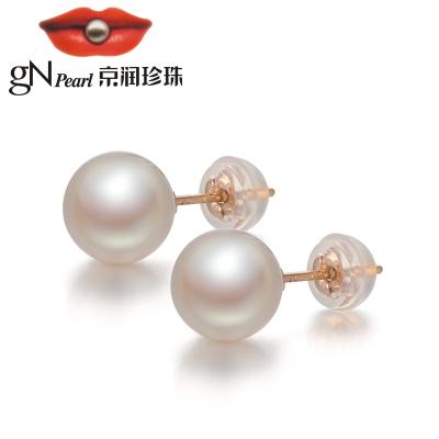 京润珍珠 纤丽 正圆G18K金日本海水珍珠耳钉 精致优雅 送女友 珠宝宠自己送妈妈