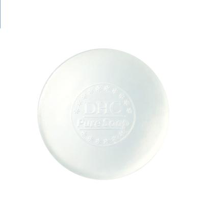 DHC橄榄芦荟皂80g控油泡沫洁面皂日本洗面奶深层清洁毛孔滋润改善油性肌肤控油平衡固体洁面乳不紧绷