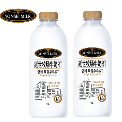 【预售每周四、日发货】韩国延世牧场牛奶1L*2瓶 原瓶进口RT冰鲜牛奶低温冷藏