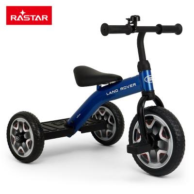 星辉(Rastar)路虎儿童三轮车 小孩学步车脚踏车自行车幼儿2-5岁RSZ3004 蓝色