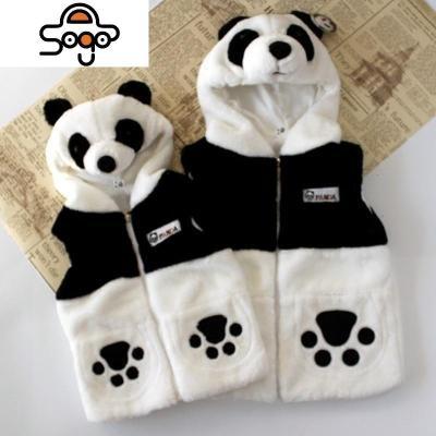 四川旅游禮兒童馬甲熊貓毛絨馬夾坎肩背心連帽幼兒園表演成人親子