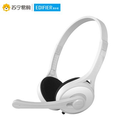 Edifier/漫步者 K550头戴式电脑语言麦克风游戏立体声3.5mm插孔有线耳机耳麦时尚白色