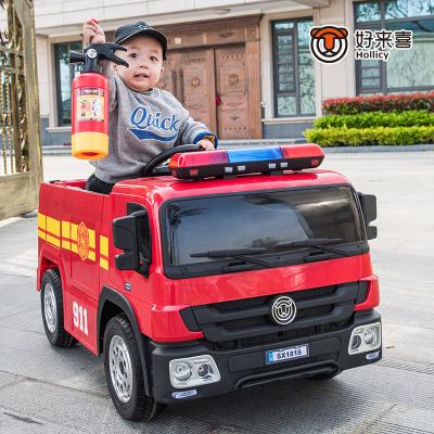 【正版授權】新款兒童電動車消防車四輪遙控汽車男女兒童可坐人玩具車搖擺童車星辰皓