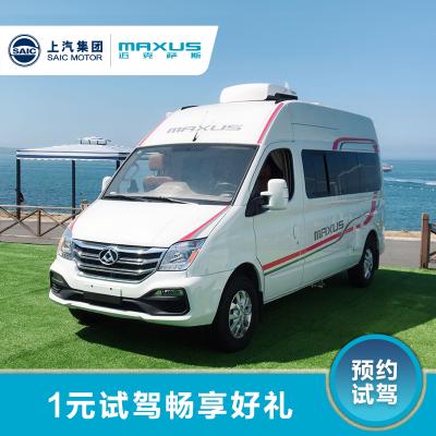 上汽大通MAXUS 全系房车RG10/RV80C 灵动 舒展/RVB80 B型一元试驾.