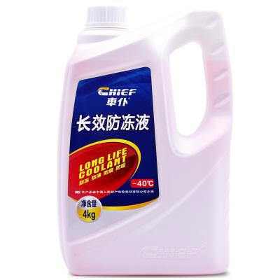 車仆長效防凍液4KG-40℃紅色