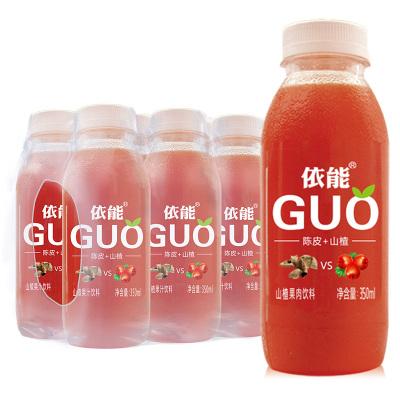 依能guo山楂陳皮汁350ml*6瓶裝新日期混合果汁塑包裝嘗鮮價