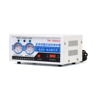 电脑稳压器电脑专用小型家用全自动220v冰箱电视插座稳压器 电脑 冰箱等 小功率电器专用 抖音