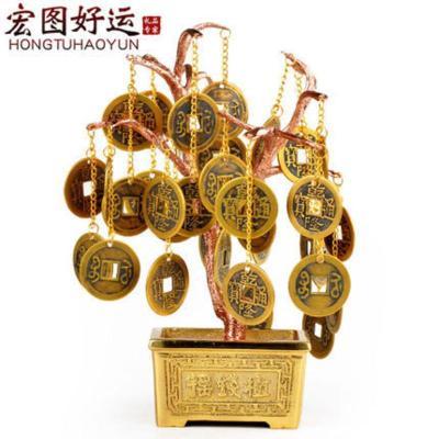 摇钱树风水摆件 铜底座铜钱摇钱树客厅家居装饰品