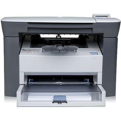 惠普(HP)M1005 MFP 黑白激光一體機(打印 復印 掃描) 學生打印作業打印