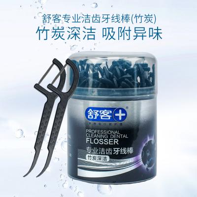 舒客(Saky)專業潔齒牙線棒-竹炭深潔