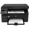 惠普(HP)LaserJet Pro M1136 黑白多功能激光一体机 (打印 复印 扫描) 学生打印作业打印