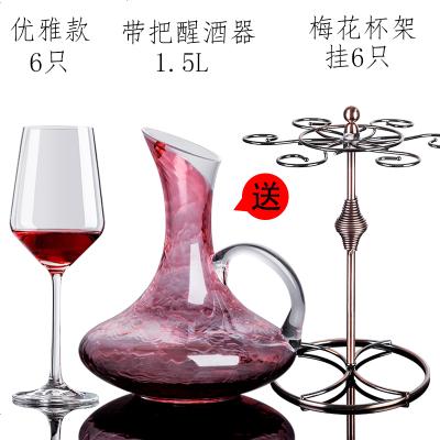 家用高脚水晶玻璃葡萄酒红酒杯套装6只醒酒器欧式酒具杯架倒挂4个