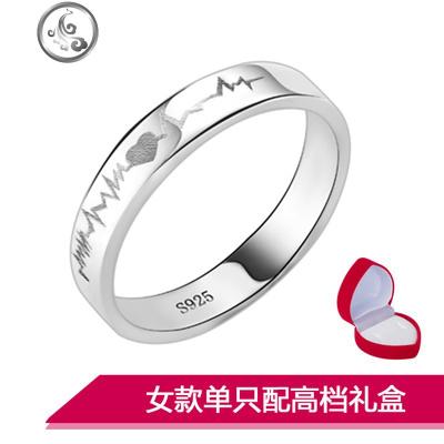 S925純銀情侶戒指一對男士女開口學生潮人單身食指小指尾戒   JiMi