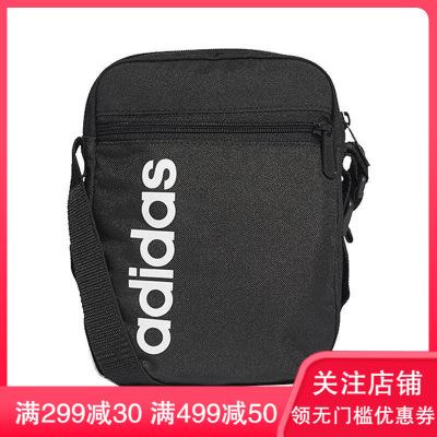 阿迪達斯(Adidas)單肩包運動斜跨小背包男女休閑舒適輕便小背包DT4822 C