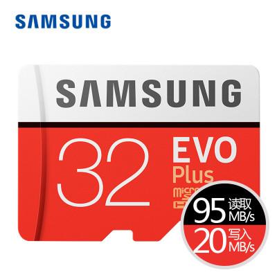 【官方授權】三星(SAMSUNG) TF卡32G 95M 高速C10 MicroSD手機內存卡行車記錄儀存儲卡