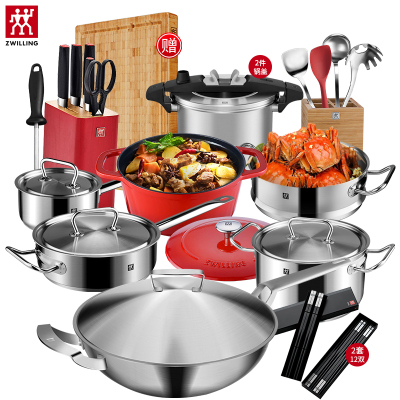 雙立人(ZWILLING)全套廚房鍋具21件套不銹鋼家用炒菜鍋蒸鍋鑄鐵鍋蒸鍋切菜刀壓力高壓鍋組合
