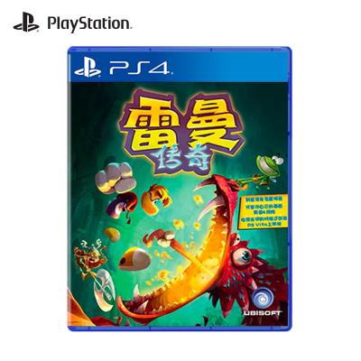 索尼(SONY)PS4游戏 PlayStation 4游戏光盘 雷曼传奇 国行游戏