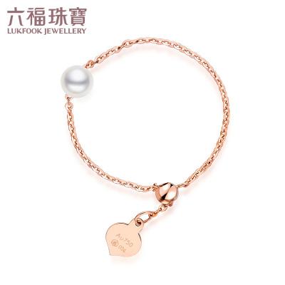 六福珠寶彩金戒指調節鏈戒指女18K海水珍珠戒指 定價 G04TBPR02R