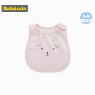 巴拉巴拉婴儿用品宝宝口水巾新生儿围兜三角巾女宝宝用品