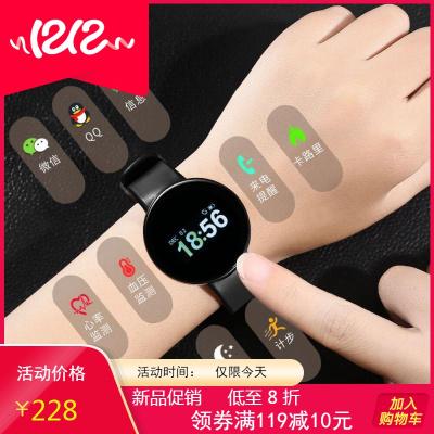 圆屏测心率智能手表男中学生多功能计步器血压运动手环女跑步防水