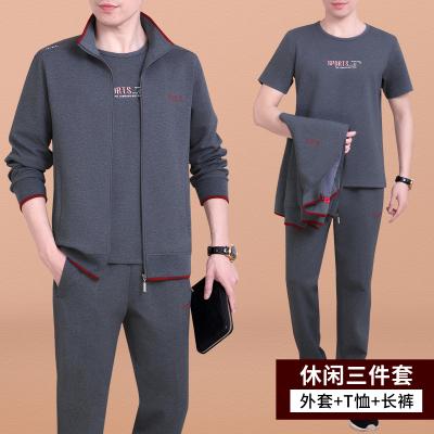金妮王 原版正品爸爸春裝套裝三件套中老年男士衣服休閑衛衣外套運動套裝中年大碼運動服男春裝