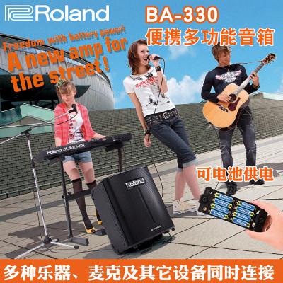 羅蘭/Roland BA-330 BA330 多功能立體聲鍵盤吉他人聲便攜音箱
