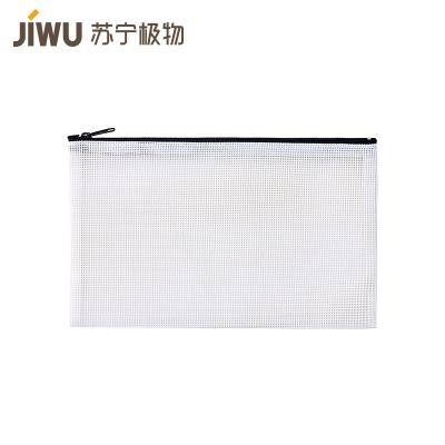 蘇寧極物 透視網格pp拉鏈收納袋筆袋拉鏈袋文件袋 白色 1個