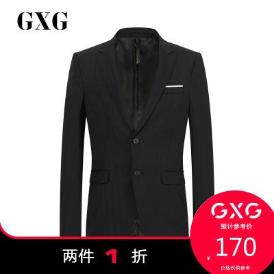 【兩件1折:170】GXG男裝 秋季熱賣休閑韓版黑色西裝#173113153(上裝)