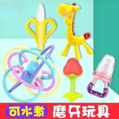 寶寶磨牙棒嬰兒童玩具牙膠咬咬硅膠樂曼哈頓手抓球可咬膠水煮 香蕉+草莓+橙子+咬膠樂(送2個網袋)+防掉鏈+收納盒