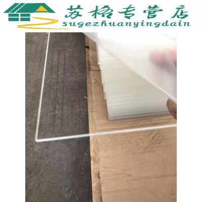 亚克力板1.2米透明有机玻璃定制尺寸茶色板乳白色双面磨砂扩散 其他颜色 透明