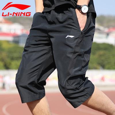 李寧運動褲短褲男褲七分褲男士訓練褲跑步運動褲子