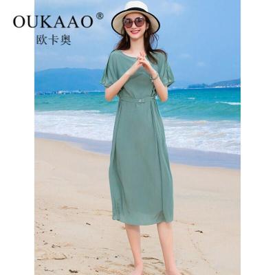 歐卡奧 短袖真絲連衣裙女2020夏季新款純色圓領桑蠶絲中長裙時尚氣質裙子 綠色(保養1-5天發貨)