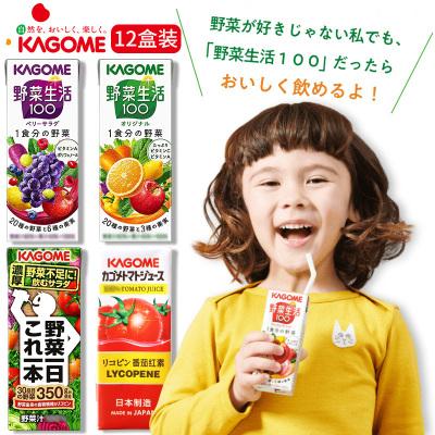 李佳琦推薦日本進口飲料kagome可果美野菜生活蔬菜汁純果汁200ml 12盒裝 中秋送禮