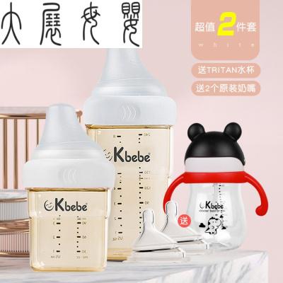 2個裝奶瓶ppsu嬰兒0-6-18個月寶寶防脹氣寬口徑耐摔斷奶神器 白色160+270ml送(2個奶嘴+水杯黑)
