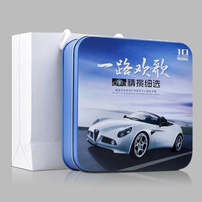 正版車載cd音樂碟片流行歌曲DJ舞曲民謠藍調發燒音樂唱片cd光盤