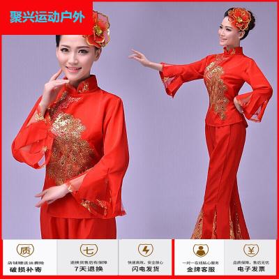 蘇寧放心購東北民族舞蹈鳳凰秧歌服裝女扇子舞腰鼓廣場舞打鼓演出服 紅色聚興新款