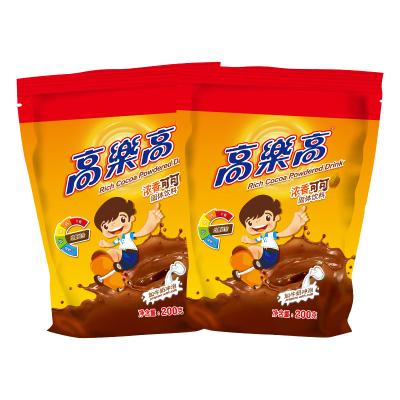高樂高可可粉coco粉熱沖飲200g*2包固體飲料巧克力味兒童飲料