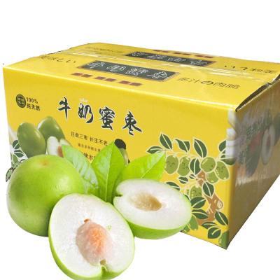 【券减10元】青枣台湾牛奶枣30个礼盒装