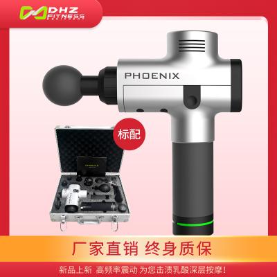 DHZFITNESS大胡子筋膜理疗仪phoenix缓解肌肉疲劳塑形理疗电动按摩健身筋膜护理筋膜枪 珠光银专业级