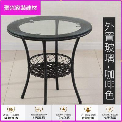蘇寧放心購手編圓桌椅藤編桌椅茶桌椅家用小茶幾老年人編織椅桌子藤桌簡約新款