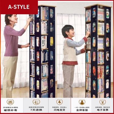 苏宁放心购旋转书架简易学生小书架创意书柜书架落地置物架简约现代CD架A-STYLE