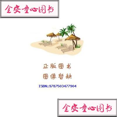 【单册】正版湖北文史*00辑